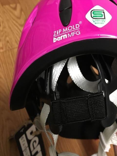 バーンヘルメットのゴム