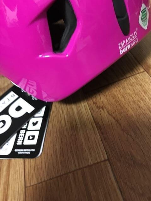 バーンヘルメットZIPMOLD
