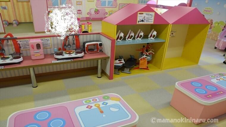 東条湖おもちゃ王国のままごとハウス