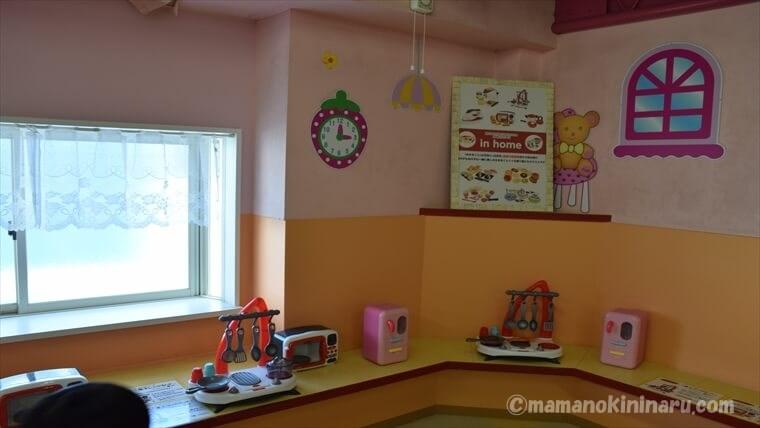 東条湖おもちゃ王国のままごとハウスのキッチン