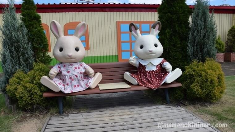 東条湖おもちゃ王国のシルバニアファミリー館写真スポット