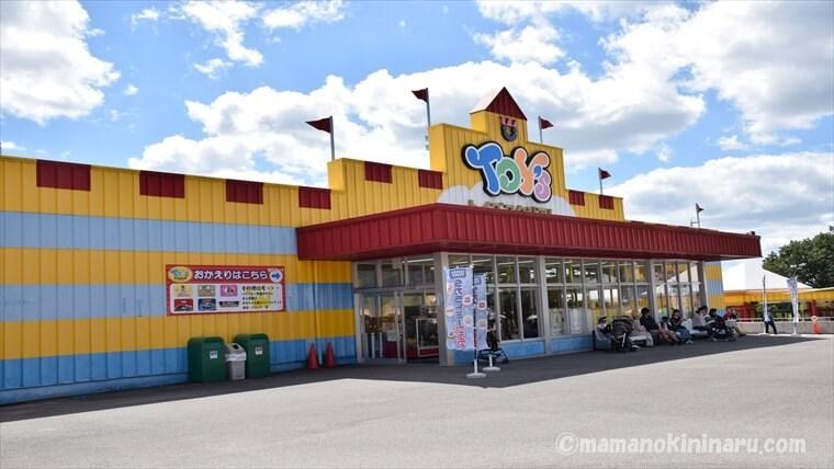 東条湖おもちゃ王国の出口トイストア